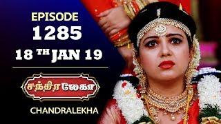 CHANDRALEKHA Serial   Episode 1285   18th Jan 2019   Shwetha   Dhanush   Saregama TVShows Tamil