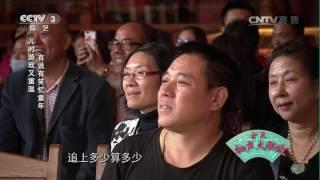 [金秋相声大会]相声《童年的回忆》 表演:陈印泉 侯振鹏