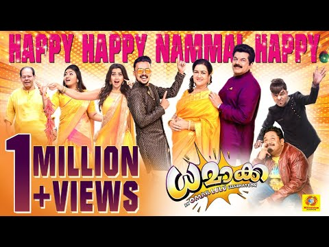 Happy Happy Nammal Happy Song - Dhamaka