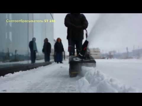 Снегоотбрасыватель ST 246