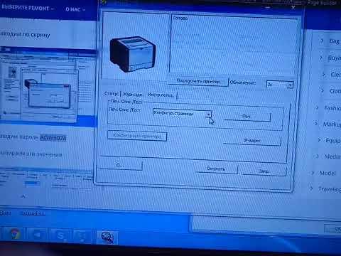 Ricoh Error Code Sc542 Reset