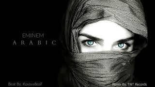 Eminem - Arabic