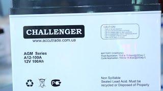 Аккумулятор Challenger A12-100А от компании ПКФ «Электромотор» - видео
