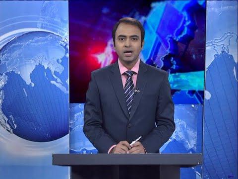 09 PM News || রাত ৯টার সংবাদ || 23 November 2020 || ETV News