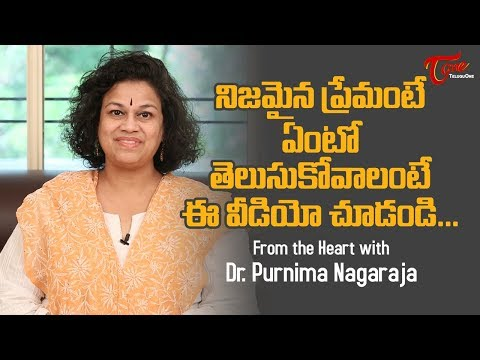 How To Find True Love || From The heart With Dr. Purnima Nagaraja || TeluguOne