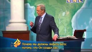 194. Как любить Бога  - Чарльз Стэнли
