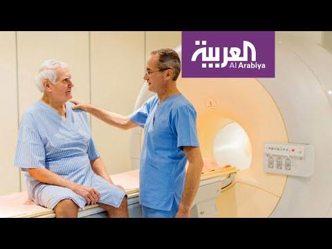 العرب اليوم - شاهد: عند الشعور بهذه الأعراض ابدأ فورًا بإجراء الفحوصات الطبية