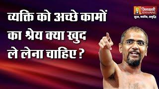 jain muni pravachan tarun sagar - 免费在线视频最佳电影电视