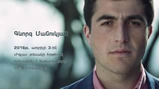 Ապրիլյան Հերոս` Գևորգ Մանուկյան / April Hero - Gevorg Manukyan