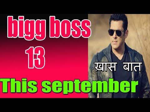 bigg boss 13 | this september | ye hai khas baat | is baar sabse alag