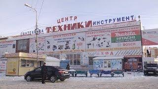 1211 ТУ База Байкальская