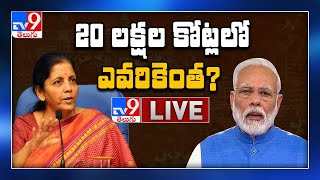 Nirmala Sitharaman LIVE : FM Briefing On Rs 20 Lakh Crore Economic Package – Exclusive