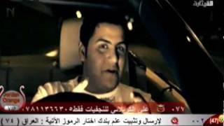 مازيكا حسين غزال - يارب استر . تحميل MP3