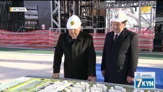 Өзбекстан Президенті мемлекеттік сапармен Астанаға келді