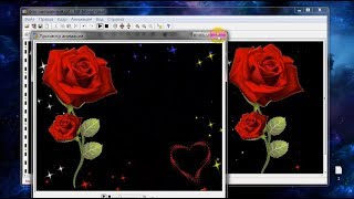Создать GIF анимацию или открытку в GIF Movie Gear