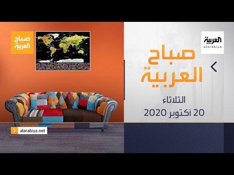 العرب اليوم - شاهد: نصائح لتنسيق ألوان ديكور المنزل