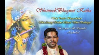 Day 6| Shrimad Bhagwat Katha | Shri Anurag Krishna Shastri Ji | Hyderabad || 05-9-2018||