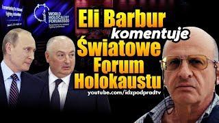 Eli Barbur komentuje Światowe Forum Holokaustu.