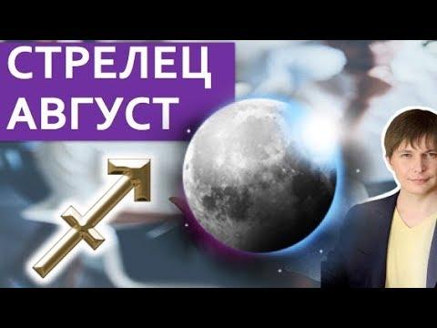 Звездные дома астрология