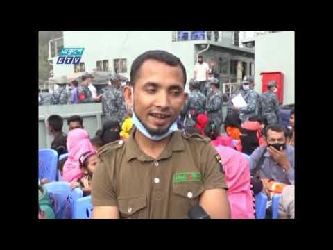 02 PM News || দুপুর ০২টার সংবাদ || 03 March 2021 || ETV News