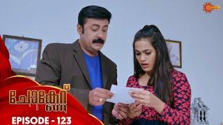 Chocolate - Episode 123   12th Nov 19   Surya TV Serial   Malayalam Serial