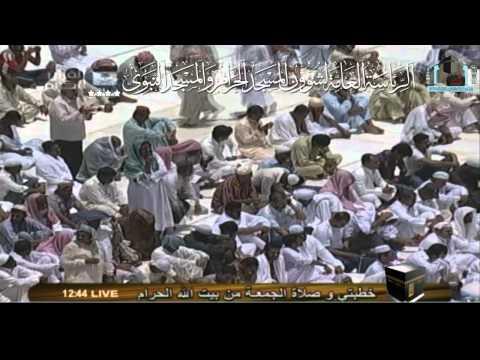 قاعدة سد الذرائع خطبة للشيخ سعود الشريم 8-7-1432هـ
