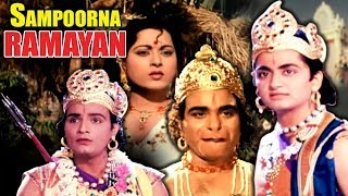 Sampoorna Ramayan Full Movie | Hindi Devotional Movie - Download this Video in MP3, M4A, WEBM, MP4, 3GP