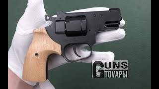 Револьвер под патрон Флобера СЕМ РС-1.0 от компании CO2 - магазин оружия без разрешения - видео 3