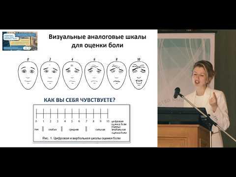 Вакцинопрофилактика гепатита в медработников