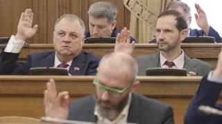 Как принимают законы в Белгородской областной думе