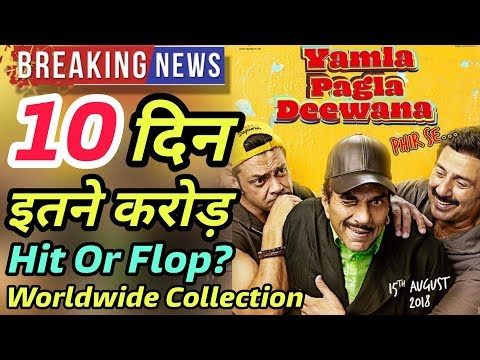 the Yamla Pagla Deewana 2 full movie download mp4