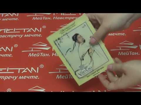 Био-стикер для тела «Шаолинь» №4 при ушибах, растяжениях, костно-мышечных болях, 5 шт.  Doctor Van Tao. Традиционная китайская медицина MeiTan