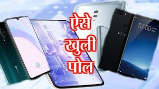 # Who is The owner of Oppo, Vivo, One plus, Realme | OppoVivoRealmeOne+ के मालिक कौन है? जानिए....