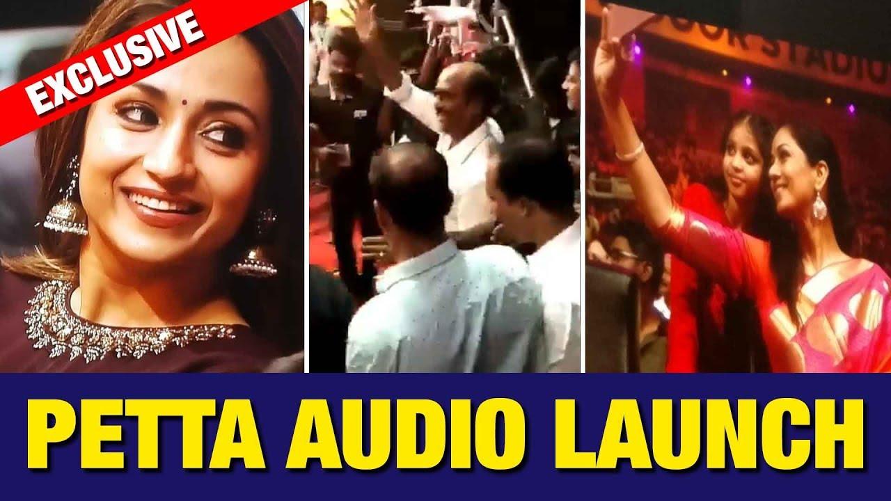Petta Audio Launch Exclusive | #Rajinikanth | #KarthikSubbaraj | #Anirudh | #Simran | #Trisha |