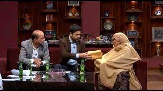 افطاری - فصل دوم - قسمت بیست و پنجم