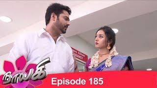 Naayagi Episode 185, 24/09/18 | Kholo.pk
