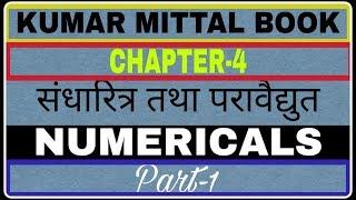 lv classes physics numerical chapter 4 - Thủ thuật máy tính