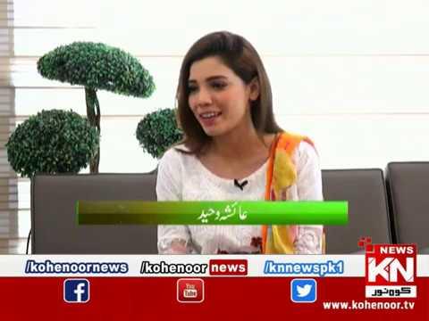 Rah-e-Haq ke Musafir 06 JUNE 2019 | Kohenoor News Pakistan