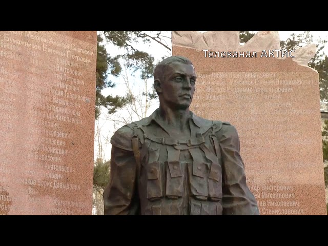 Дань памяти воинам-интернационалистам