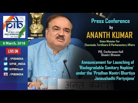 Press Conference by Union Minister Shri Ananth kumar