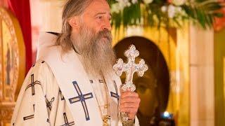 Проповедь Высокопреосвященнейшего Феогноста, Архиепископа Сергиево Посадского