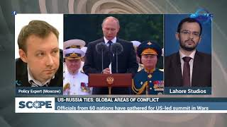 Role of Russia in Middle East | Scope Bites | Indus News