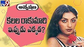 'Swapna' movie heroine Swapna in Anveshana - TV9