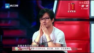 《中国好声音第二季》20130712_第一期全程_姚贝娜遭导师哄抢