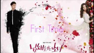 The Girl Who Sees Smell OST - First Time - Kim Bum Soo