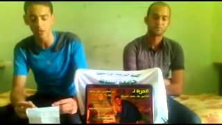 مازيكا قصيدة اهداء من طالب لدكتور معتقل :) تحميل MP3