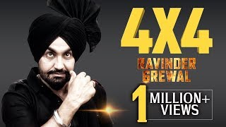 Four By Four 4 X 4  Ravinder Grewal