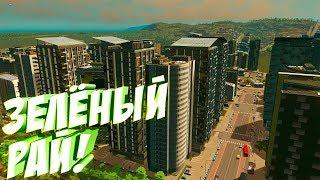 Ночные клубы и экономика в Cities: Skylines #13