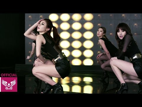 Girl's Day - Expectation