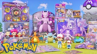 Pokemon the movie merchandise - Mewtwo Strikes Back Evolution